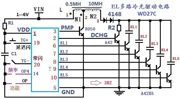 电路说明:     pmp三极管用ss8050d,d882,  其它三极管用a42,2n5551