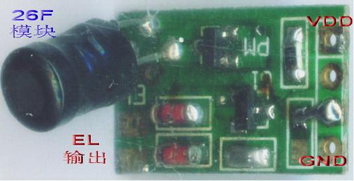 采用卧式电感元件全焊好的模块 26F冷光驱动模块EL场致发光电路板应用制作技术元件: 0805贴片电阻330 0805贴片电阻1K 0805贴片电容0.1UF SOT-23贴片三极管SS8050D,9013,9014 SOT-23贴片三极管A42,2N5551 LL34贴片二极管1N4148 二只串联 电感0.3--0.5MH/10MH--33MH 实用EL冷光驱动http://www.